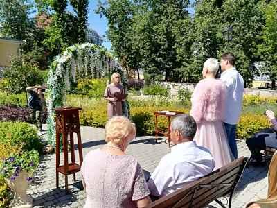 Регистрация брака в зоопарке