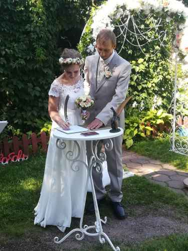 Кузьминки свадьба