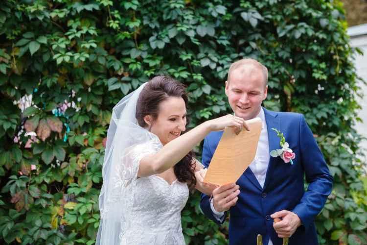 Свадьба в Кузьминках