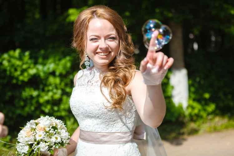 Кузьминки регистрация брака